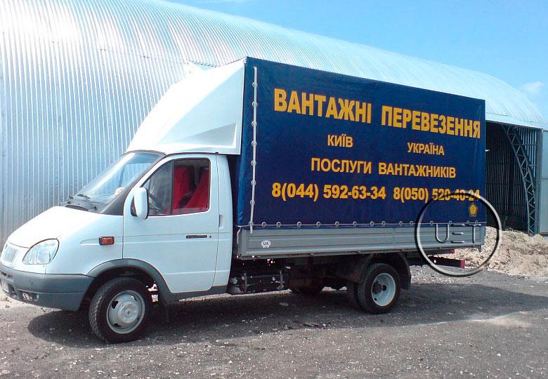 Тент на грузовое авто2