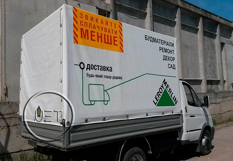 Тент на грузовое авто4