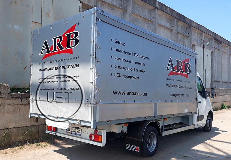 Тент на грузовое авто5